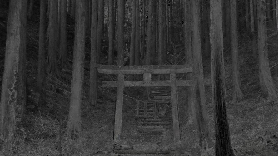 無理難題と山の神~広島編パート1