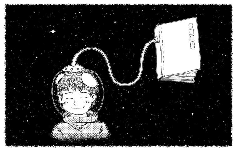後半期に入る直前に観たビジョン~ローカル編